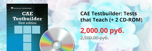 CAE Testbuilder: Tests that Teach (+ 2 CD-ROM)