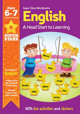 Leap Ahead Workbook English Ages 6-7