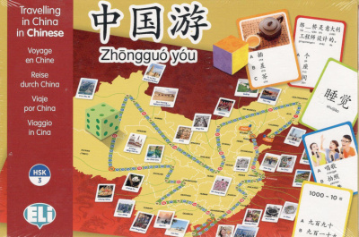 GAMES: CHINESE: [A2-B1]: TRAVELLING IN CHINA