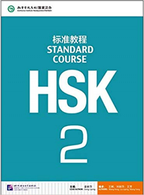 HSK Standard Course 2 Student Book + CD